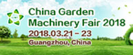 2018 CHINA Garden Machinery Fair