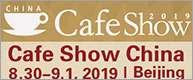 7th Cafe Show China