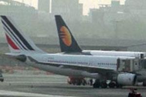 AAI cracks Kolhapur Airport Project